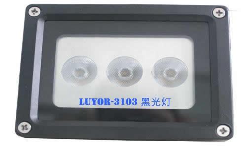 LUYOR-3103吊挂式紫外线探伤黑光灯